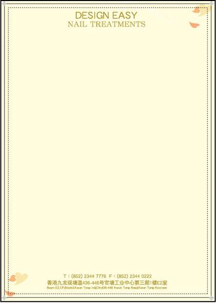 autocad 2020 學生 版